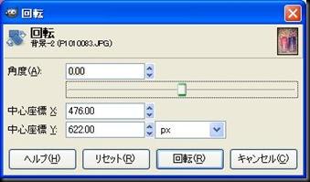 WS00125
