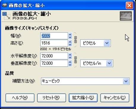 WS00128