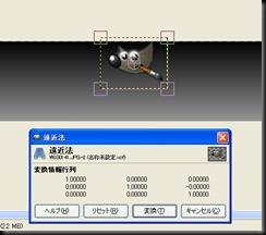 2009410031