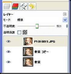 GIMPアニメーションGIF2