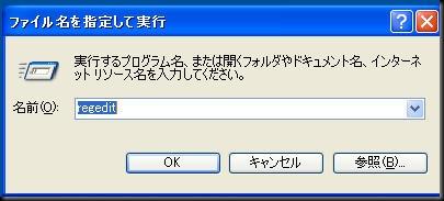 2009614095
