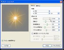 200982198