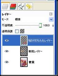 20091020414