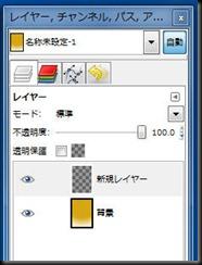 20091128086