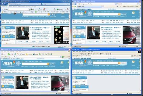 201047ScreenCut082