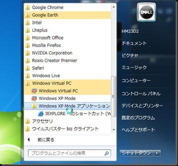 201047ScreenShot_Client073