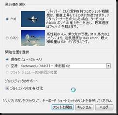 2010523446