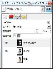 201053ScreenCut211