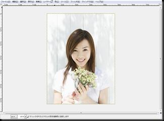 201053ScreenShot_Client198