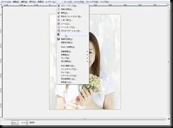 201053ScreenShot_Client200