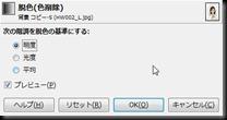 201053ScreenShot_Client201