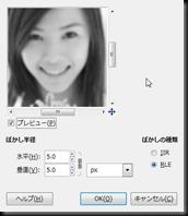 201053ScreenShot_Client203