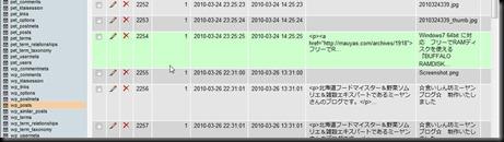 201055ScreenShot_Client217
