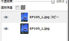 GIMP レイヤー複製