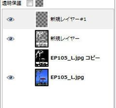 GIMP 新規レイヤー