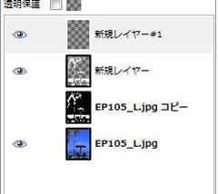 GIMP レイヤー