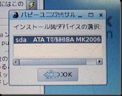 P8010359