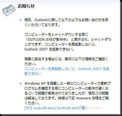 2010917617