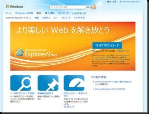 20101020ScreenCut553