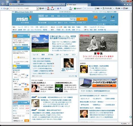 20101020ScreenShot_Client556