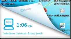 20111114ScreenShot_Client1253