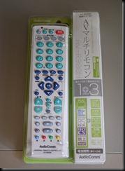 AVR900H