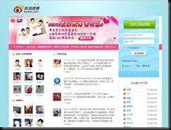 2012213ScreenShot_Client1365