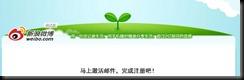 2012213ScreenShot_Client1368