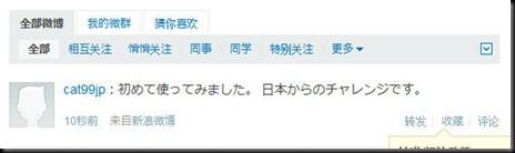 201236ScreenCut1399