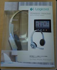 ロジクールLogicool ワイヤレスヘッドセット