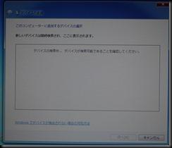 P1020545