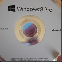 Windows 8 Pro 64-bit DSP