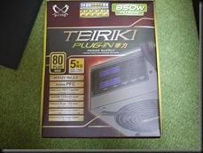 帝力 SPTR-850P