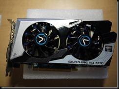 VAPOR-X HD7770 GHZ EDITION 1G GDDR5