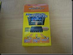 データシステム AVセレクトオート AVS430 AVS-430