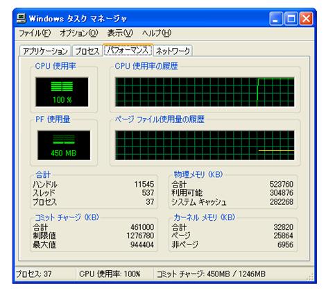20131016ScreenCut3901