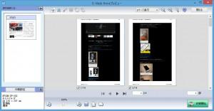 E-Web Print