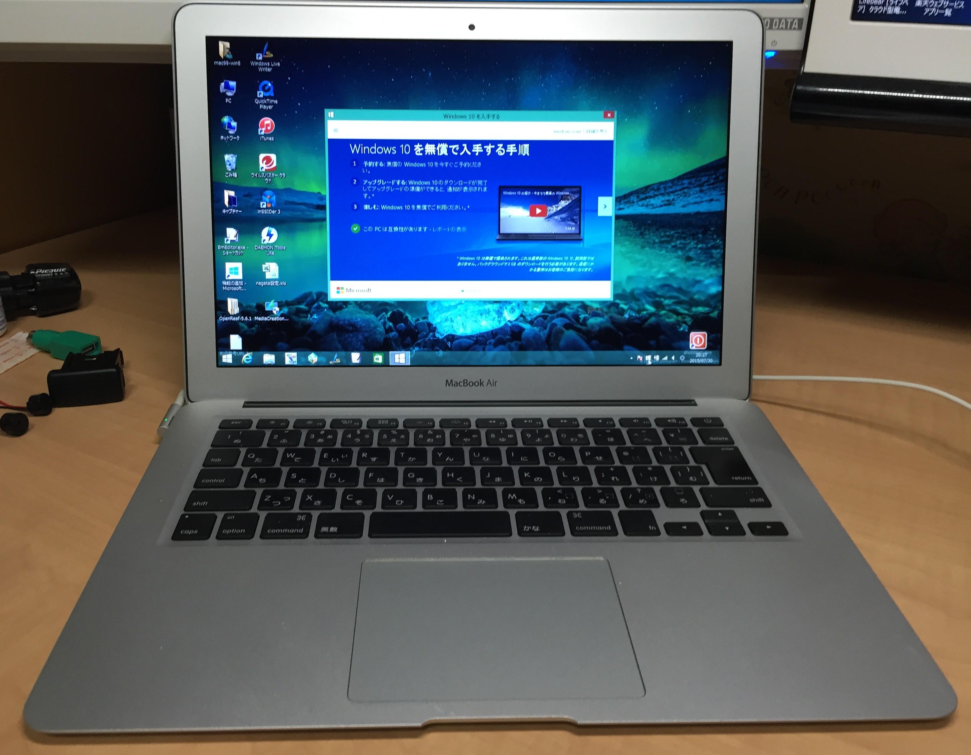 MacのBoot CampのWindowsを『Windows10』にアップグレードする | マウスやすめ~パソコンに ...