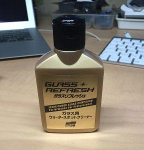 SOFT99 GLASS REFRESH ガラスリフレッシュ