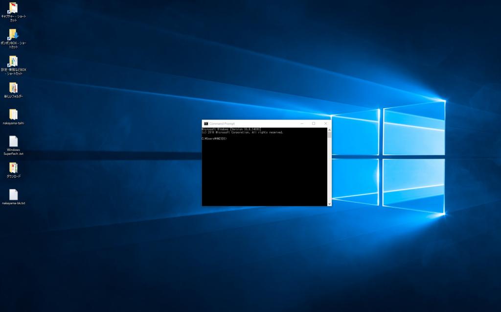Windows 10 Anniversary Update 後、コマンドプロンプトの画面が小さくなってしまう