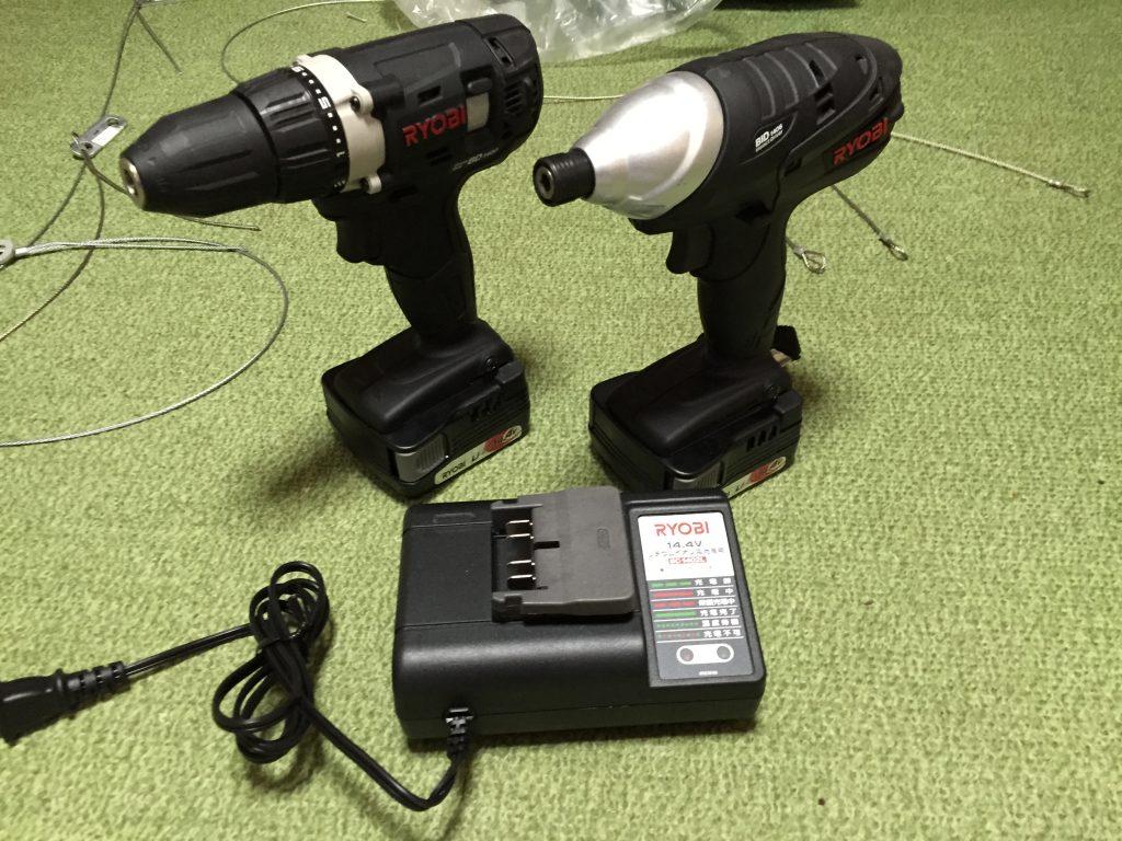 RYOBI コンボキット BCK-1420