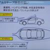 トヨタのアルミテープチューン